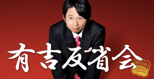 手塚理美の画像 p1_14